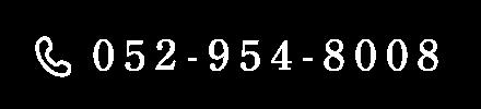 052-954-8008
